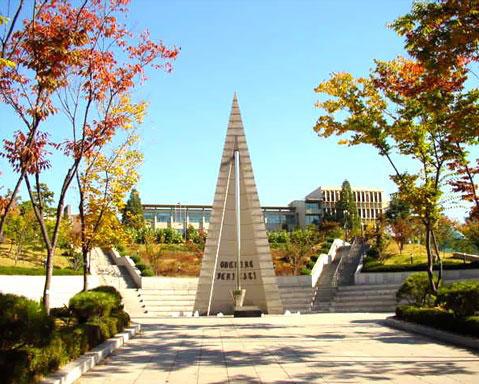 Học bổng Đại học Sogang