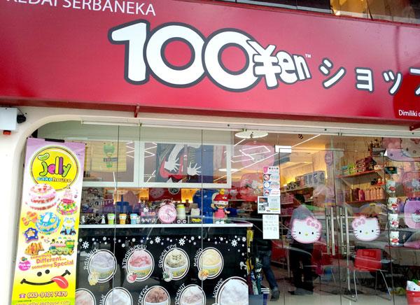 Cửa hàng 100 Yên tại Nhật Bản